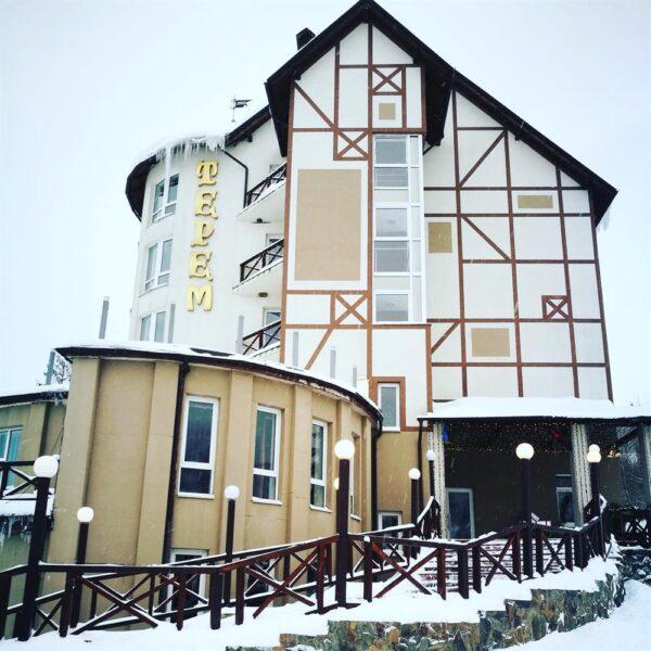 Зима в готелі Терем Славське