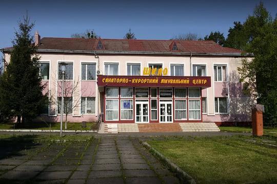 Корпус санатория Шкло
