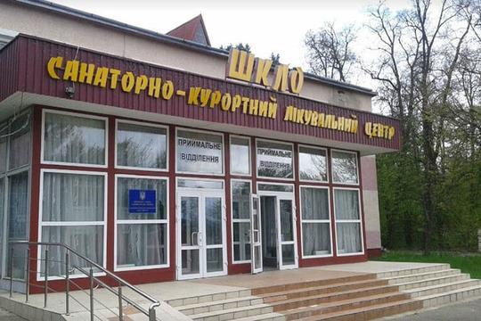 Вхід в санаторій Шкло